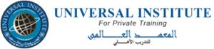 المعهد العالمي universal institue