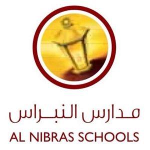 مدرسة النبراس الدولية