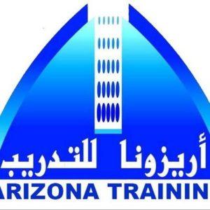 معهد أريزونا للتدريب Arizona Training center