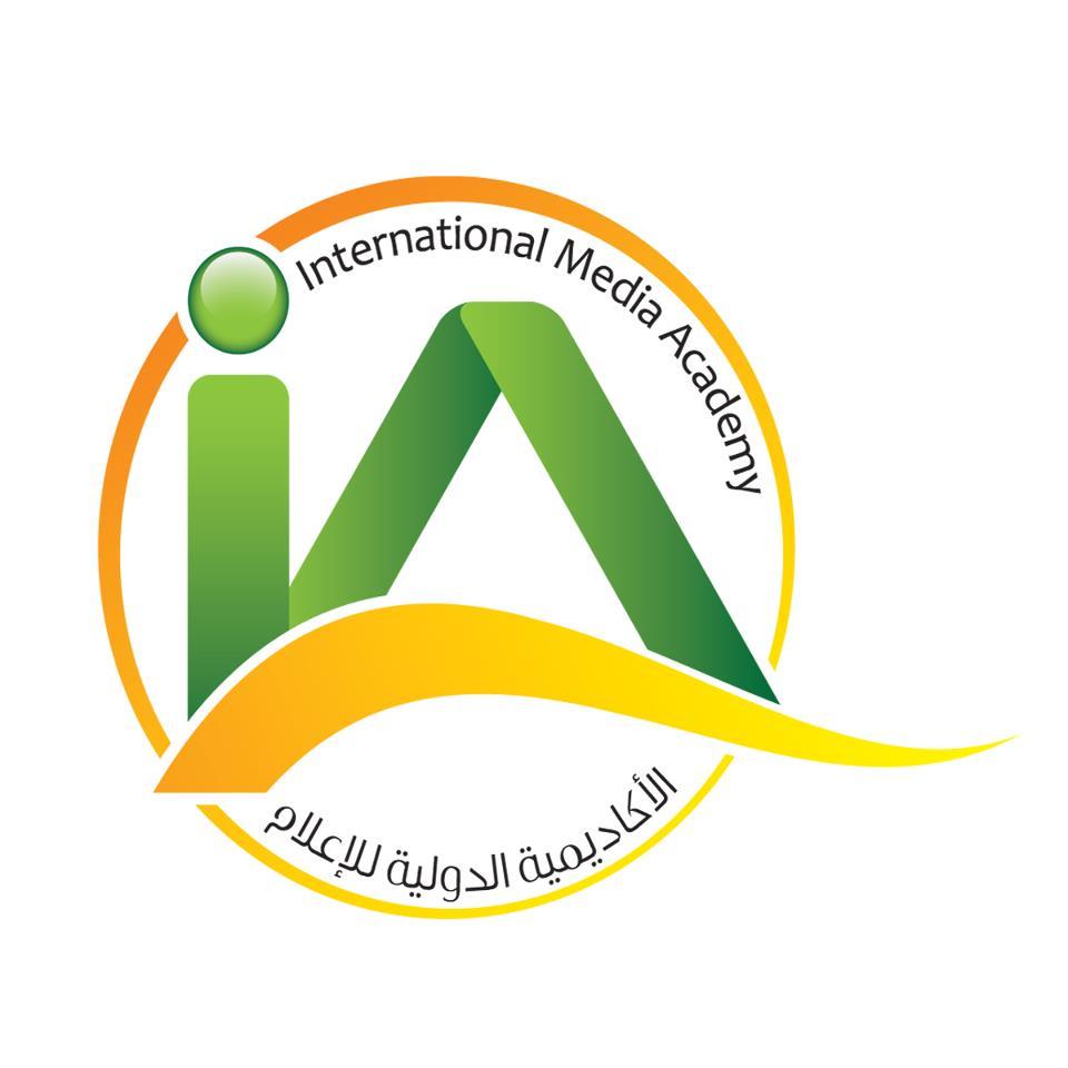معهد الأكاديمية الدولية للإعلام International Media Academy