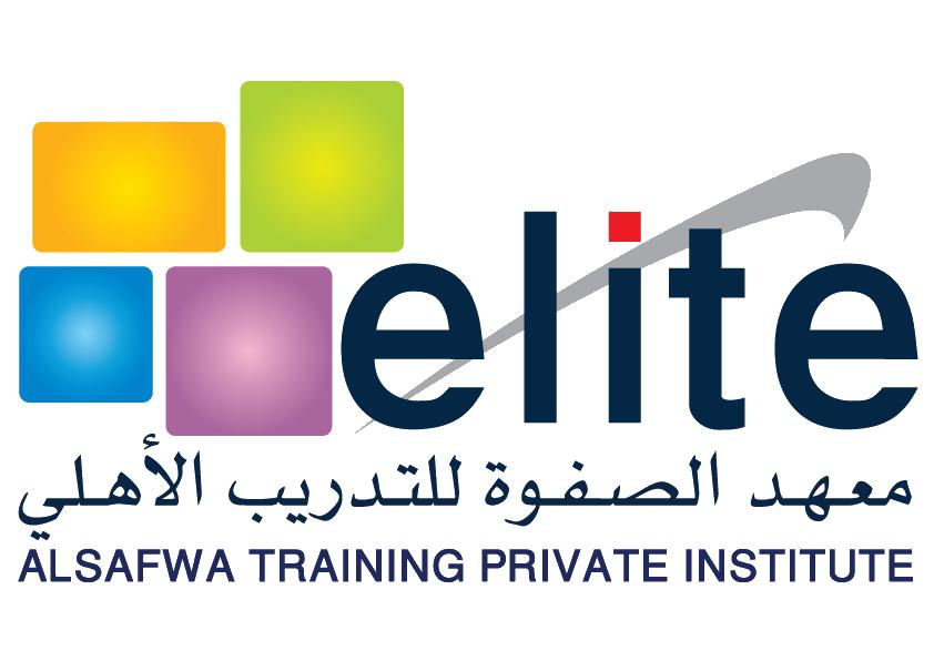 معهد الصفوة للتدريب الأهلي Institute for the elite of the National Training