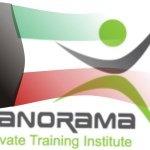 معهد بانوراما للتدريب الاهلي