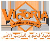 معهد فيكتوريا للتدريب Victoria institute