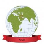 خريطة الكويت 1